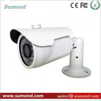 China White Metal CCTV HD IP Camera 30M IR Distance 1080P Home Security IP Camera on sale