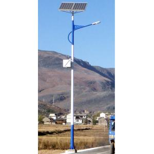 China 10W-80W Solar Street Light with Battery Boxes of Mounted-on- top-of-pole Type on sale