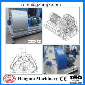 China Maize grinding hammer mill/hammer mill feed grinder/hammer mills for sale on sale