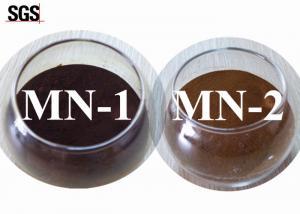 China Feed Additives Lignosulfonic Acid Sodium Salt , Sodium Lignosulphonate Dark / Light Brown on sale