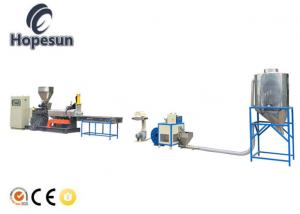 China Single Screw  Plastic Recycling Machine PE PP Max Output 500kg/H on sale