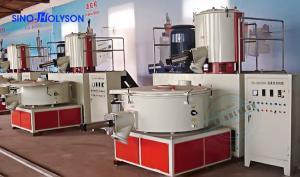 China Sinohs CE ISO SRL- 200/500 High Speed Plastic Mixer Machine on sale
