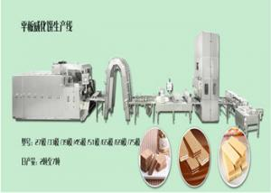 China Saiheng Automatic Wafer Biscuit Production Line on sale