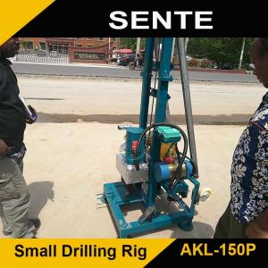 China Hot sale AKL-150P used water well drilling machine for sale on sale