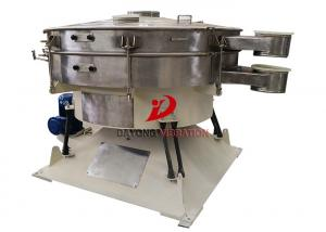 China Large Capacity Tumbler Screener Silica Sand Sifter Machine 1 - 6 Layers on sale