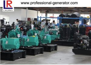 China 50KVA Industrial Cummings Diesel Generator Cummins Portable Generator on sale
