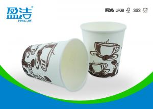 China Biodegradable Design Single Wall Paper Cups PE Coated With Outer Wall Printed on sale