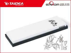 China woodworking Whetstone sharpener on sale