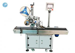 China Plastic Pouch Automatic Flat Labeling Machine Electric Driven CE certificate Automatic Labeler on sale