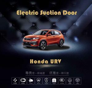 China High Performance Car Door Replacement Smooth Car Door Closer Fit Honda URV on sale