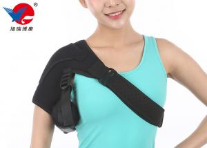 China All Day Comfort Shoulder Support Brace Temperature Regulating Provide Soothing Warmth on sale