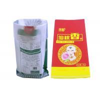 Transparent Pp Woven Bags Pp Woven Sacks Manufacturer 25 Kg Food Grade