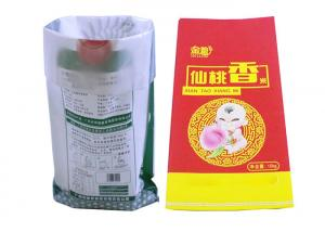 China Water Proof Polypropylene Animal Feed Packaging Bags 25Kg Horse Feed Sack on sale