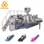 Women Men Flip Flop Slipper Making Machine With Full Production Line Process