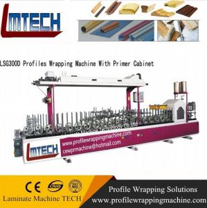 China PVC Plastic Profile Extrusion Line PVC profile wrapping laminating machine on sale