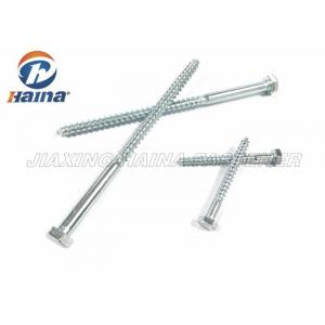 China Carbon Steel Hex Head Wood Screws Zinc Plated , Sheet Metal Self Tapping Screws DIN 571 on sale