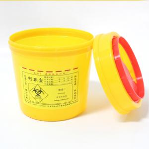 China 8L Safety Biohazard Disposal Container Medical Sharps Box Plastic Yellow round Safety Box on sale