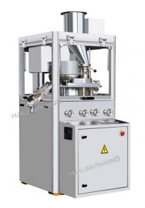 China Industry Automatic Tablet Press Machine / Cosmetic Powder Compacting Press on sale