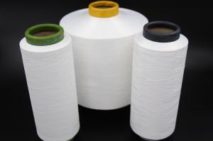 China Fully Oriented Cotton Polyester Knitting Yarn For Embroidery , High Bulk And Textured on sale