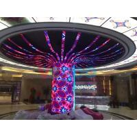 P1.875 Rgb SMD Full Color Indoor Led Display With 160º Horizontal Viewing Angle