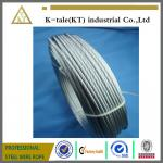 wire rope 19X7 16mm steel wire rope galvanized steel wire rope