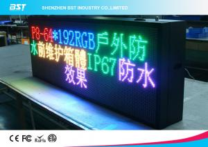 China HD 16mm Front Service Digital Led Display Board Programming / Led Advertising Signs on sale