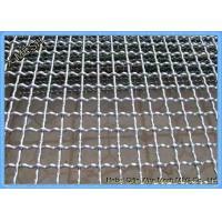 1/2 inches Aluminum Crimped Woven Wire Mesh 1m X 25m
