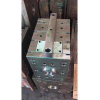 2 Cavity Injection Molding Molds DME Standard Mold Base OEM ODM Service