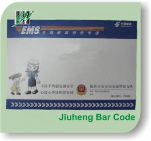 China 100% recycled cardboard document envelopes on sale