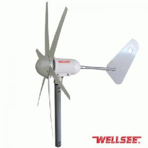 China Small Wind Turbine with CE ROHS on sale