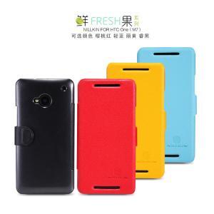 China Blue PU HTC Leather Phone Case , Slim HTC ONE M7 Flip Cover on sale