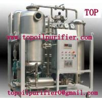 highly automatic edible oil purifier,high vacuum purifying system,efficient dehydration