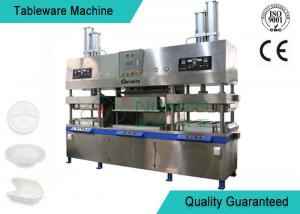 Quality Easy Operating Wood Fiber Paper Plate Manufacturing Machine Semi Automatic for sale  sc 1 st  Pulp Molding Equipment - Everychina & Easy Operating Wood Fiber Paper Plate Manufacturing Machine Semi ...