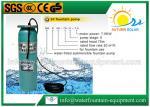 Durable Garden Water Fountain Pumps , Simple Cast Iron Submersible Fountain Pump