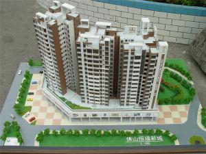 China Construction real estate building model , building construction models on sale