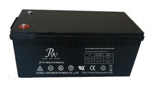 China Non Spillable Rechargeable Sealed Lead Acid Battery 12v 200ah Abs Plastic on sale
