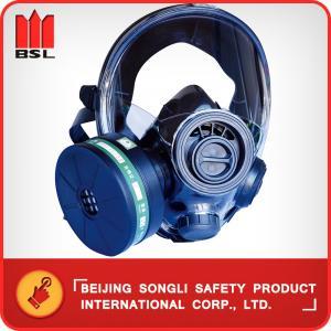 China SLR-M600 RESPIRATOR (MASK) on sale