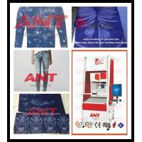 1000x1000mm working area laser jeans marking machine