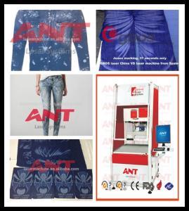 China New design laser machine! jeans laser engraving machine on sale