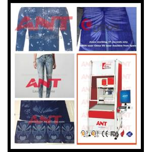 China 1000x1000mm working area laser jeans marking machine on sale
