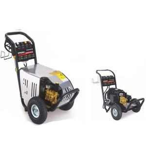 China Electric High Pressure Cleaner on sale