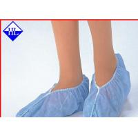 Antimicrobial PP SpunBonded Non Woven Fabric For Disposable Slipper / Shoe Cover