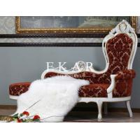 Classic Recliner Elegant Wooden Wood Frame Sofa Luxury Chaise Lounge