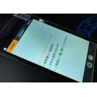 China Smart Phone Arabic Voice Translator Type C Interface Full Lamination Process on sale