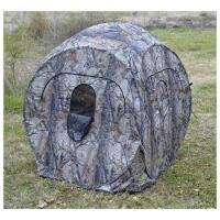 """Outdoor Camouflage Ground Hunting Blinds with Large windows , 55*55"""""""