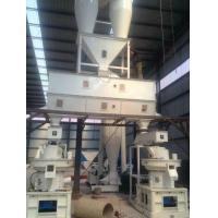 China wood pellet machine/wood pellet mill on sale