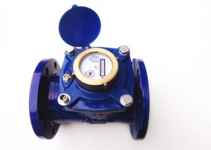 China Woltmann Removable Dry Dial Water Meter , 5 Inch Industrial Water Meter, LXLG-125B on sale