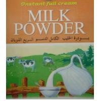 Full cream milk powder,  400g