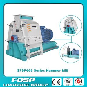 China high productivity electric pulverizer mill&meat grinding machine on sale