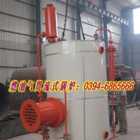 0,5 tonnes 1 tonnes 2 tonnes de chaudière tubulaire évaluent le four d